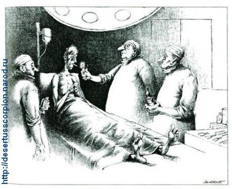 о медиках афоризмы
